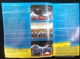 Буклет пара Олимпийские игры Пикин 2008 год фехтование на колясках, спорт, фото №4