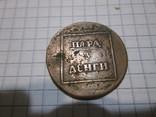Пара 3 деньги 1771 г.
