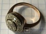 Кольцо золотое с брильянтами.