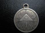 Медаль 1812год. Серебро