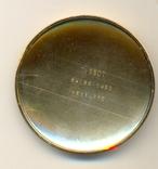 Chs Tissot & Fils Depuis 1853 photo 2