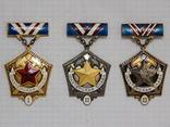 """Комплек медалей """"Шахтерская Слава"""" 1, 2 и 3 ст."""