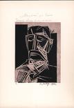 """В. Лобода. """"Мазепа"""" за В Гюго. 1986. Лінорит. 16х11,3; лист 29,7х20,6"""