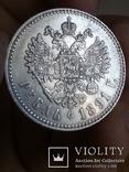 Рубль 1891 года, фото №2