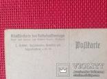 """Открытка старая Германия, Адриан людвиг Рихтер """"скала Шрекенштайн близ Аусига"""", фото №4"""