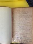 """Паспорт вязальная машина """"украинка"""" ссср 1972 год, 49 листов винтаж, фото №4"""