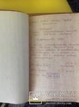 """Паспорт вязальная машина """"украинка"""" ссср 1972 год, 49 листов винтаж, фото №5"""