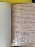 """Паспорт вязальная машина """"украинка"""" ссср 1972 год, 49 листов винтаж, фото №6"""