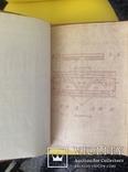 """Паспорт вязальная машина """"украинка"""" ссср 1972 год, 49 листов винтаж, фото №8"""