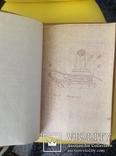 """Паспорт вязальная машина """"украинка"""" ссср 1972 год, 49 листов винтаж, фото №9"""