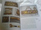 Сокровища кургана Хохлач+Золотая диадема photo 11