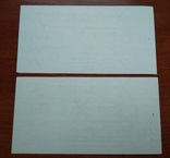 Лот из 4 образцов БВТ дипломатических чеков 1970 года photo 5