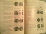 Каталог русских монет X-XI веков. photo 3