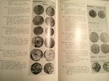 Каталог русских монет X-XI веков. photo 4