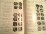 Каталог русских монет X-XI веков. photo 9