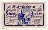 Австрия, 1920, 50 геллеров