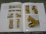 Сокровища кургана Хохлач+Золотая диадема photo 3