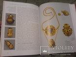 Сокровища кургана Хохлач+Золотая диадема photo 4