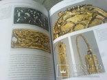 Сокровища кургана Хохлач+Золотая диадема photo 10