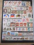 Альбом з марками.Марок 850 шт. photo 8