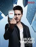 Непревзойденная классика- парфюм Hugo Boss Hugo Man 100m