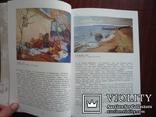 Л.Н.Гади-известный худ. Картина вместе с альбомом photo 4