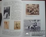 Л.Н.Гади-известный худ. Картина вместе с альбомом photo 7