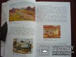 Л.Н.Гади-известный худ. Картина вместе с альбомом photo 8