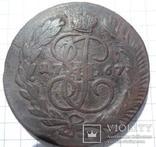 5 копеек 1767 года ММ . Биткин (R1)