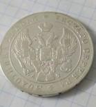Рубль 1842 год photo 8