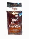 Кофе 1кг зерновой КЛАССИКО - CAFFE CLASSICO (Италия). Оптом дешевле.