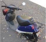 Скутер Honda Tact модель Sa50M 50cm3