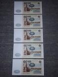 Сто рублей 5 штук номера подряд UNC.