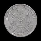5 Франков 1867 А Наполеон ІІІ, Франция