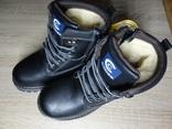Детские зимние ботинки Clibee для мальчика (32-37)