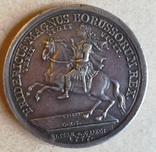Памятна настільна медаль ''R''. Срібло 1757 р.