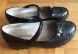 Туфлі 37 розмір. Лот 1050