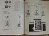 Книга Русские форменные пуговицы 1797-1917гг А.Ю.Низовский. photo 7