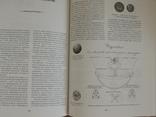 Книга Русские форменные пуговицы 1797-1917гг А.Ю.Низовский. photo 8
