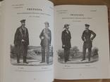 Книга Русские форменные пуговицы 1797-1917гг А.Ю.Низовский. photo 11