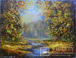 Пейзаж маслом на холсте 50x40 см.