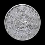 50 Сен 1898, Япония
