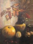 Картина засл. художника Украины Витренко П. 75*60 Осенний натюрморт 1996 год