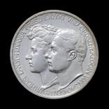 3 Марки 1910 Свадьба, Саксен-Веймар-Эйзенах