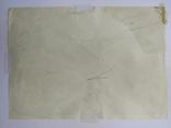 """Одесса,В.Сиренко """"Путешествие в Египет"""", бумага, тушь, акварель,30*20 см, фото №3"""
