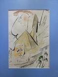 """Одесса,В.Сиренко """"Путешествие в Египет"""", бумага, тушь, акварель,30*20 см, фото №4"""
