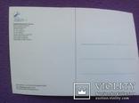 Юбилейная открытка к 100 летию Международной федерации фехтования, спорт, фото №3