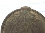 Медаль За Крымскую войну 1853-1854-1855-1856, фото 4