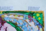"""Одесса, В.Павлов""""Соблазнение Змея Евой"""",бумага,темпера,34,5*36,5см, фото №5"""