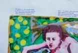 """Одесса, В.Павлов""""Соблазнение Змея Евой"""",бумага,темпера,34,5*36,5см, фото №6"""